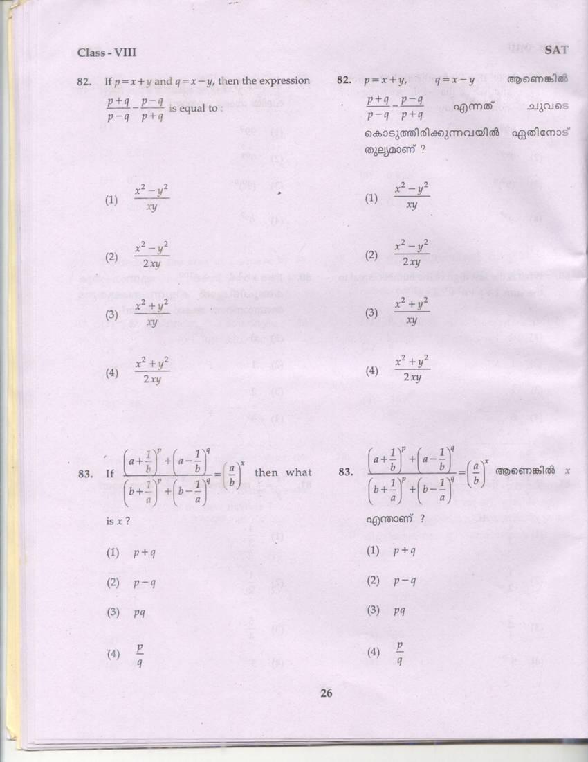scholastic aptitude test sample papers pdf